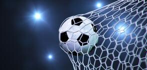 Спортни новини на NOVA NEWS (19.01.2021 - 14:00)