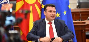 ПРОТЕСТ В СКОПИЕ: Опозицията поиска оставката на Зоран Заев
