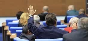 Депутат от ГЕРБ напусна парламентарната група