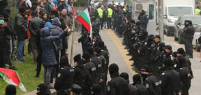 Недоволни се събраха на протест срещу по-строгите мерки срещу COVID-19