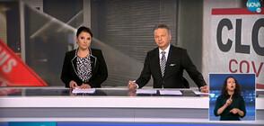 Новините на NOVA (25.11.2020 - централна)