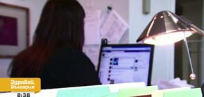 """""""НА ТВОЯ СТРАНА"""": Хакери източват банкови карти, имитирайки сайтове за обяви"""