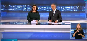 Новините на NOVA (26.11.2020 - централна)