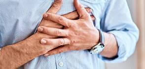Ключови признаци на инфаркт