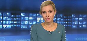 Новините на NOVA (27.11.2020 - 9.00)