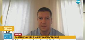 Кметът на Стара Загора: Няма да има наеми за затворените общински обекти