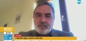 Доц. Кунчев: Мерките няма да бъдат разхлабени рязко на 21 декември
