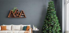 Какво да изхвърлим от дома си преди Коледа (ГАЛЕРИЯ)