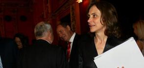 България подкрепя Нейнски за поста Генерален секретар на ЧИС