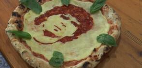 Готвач направи пица с лика на Марадона (ВИДЕО)