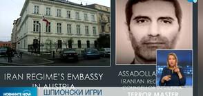 Белгия съди ирански дипломат за тероризъм
