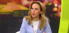 Министър Николова: Предвиждаме нови финансови мерки заради въведените ограничения