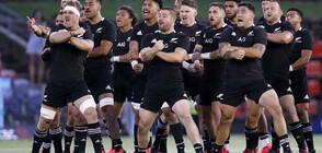 Новозеландски национали посветиха маорския танц хака на Марадона (ВИДЕО+СНИМКИ)