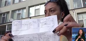 Развитие по казуса със заплатите на медицинските сестри в Поморие