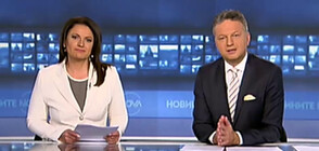 Новините на NOVA (28.11.2020 - централна)