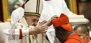 Папата ръкоположи първия кардинал афроамериканец (СНИМКИ)