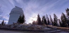 """Обсерваторията """"Рожен"""" премина на работа от дистанция (ВИДЕО)"""