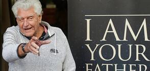 Почина актьорът, въплътил се в образа на Дарт Вейдър