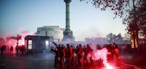 Демонстрация срещу полицейското насилие във Франция
