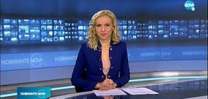 Новините на NOVA (30.11.2020 - 7.00)