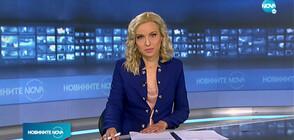 Новините на NOVA (30.11.2020 - 9.00)