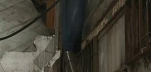 Горят ли се отпадъци в района на Виетнамските общежития (ВИДЕО)