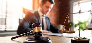 Откриха виртуално новата учебна година в Института на правосъдието