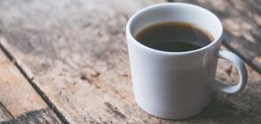 Кафе за отслабване? Мисията възможна!