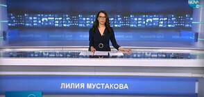 Новините на NOVA (30.11.2020 - следобедна)