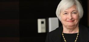 Байдън ще номинира Джанет Йелън за финансов министър на САЩ