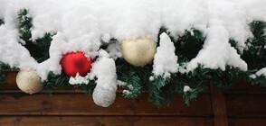 Какво време ни очаква през декември