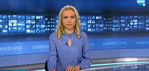 Новините на NOVA (01.12.2020 - 9.00)