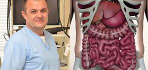 Съветът на гастроентеролога: Как да спасим корема?
