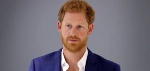 Почина кръстницата на принц Хари