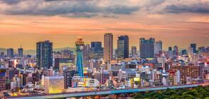 Най-скъпите градове за живеене по време на пандемията (ГАЛЕРИЯ)