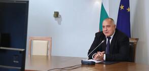 Борисов: Трябва да обърнем внимание на готовността на ЕС за овладяване на пандемии