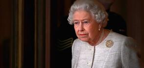 ЗА ПЪРВИ ПЪТ ОТ 30 ГОДИНИ: Кралицата посреща Рождество далеч от Сандрингам