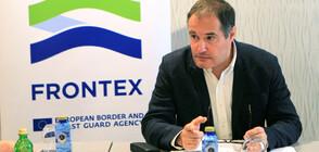 ЕП призова ръководителя на Фронтекс да се оттегли
