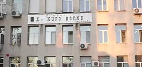 В БОРБАТА СРЕЩУ COVID-19: Студенти доброволци помагат в болницата в Карлово