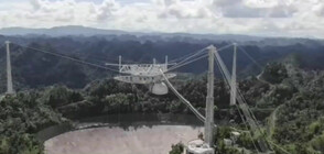 СЛЕД 50 ГОДИНИ: Рухна радиотелескоп в Пуерто Рико