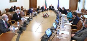 Борисов: Координационният съвет да работи, за да сме готови за ваксината (ВИДЕО)