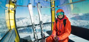 Австрия пуска скиорите по пистите, но хотелите остават затворени