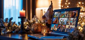 Британците отварят подаръците за Коледа на видео чат