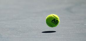 Решено: Australian Open започва с 3 седмици закъснение