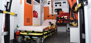 Мъж пострада при трудова злополука в Благоевград