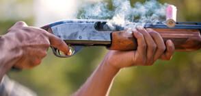 Мъж застреля брат си с ловна пушка и се самоуби
