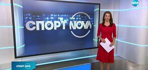 Спортни новини (02.12.2020 - централна)