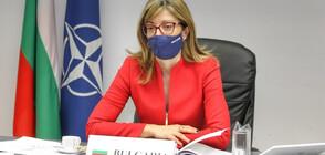 Захариева подчерта нарастващото значение на НАТО за Черноморския регион