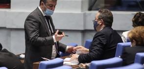 Напрежение в парламента заради разходите за ваксините срещу COVID-19
