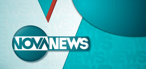 Новините на NOVA NEWS (18.01.2021 - 22:00)